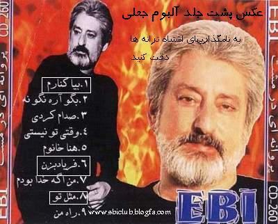 عکس پسر ابی حامدی